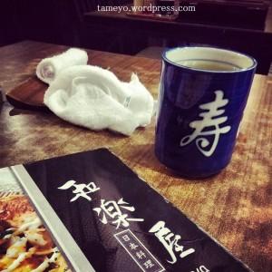 Warakuya Jap Food