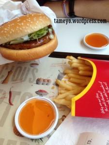 Pork Burger MCd